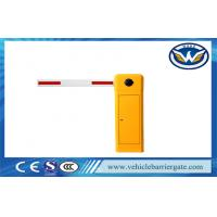 Wholesale 1S High Speed Driveway Security Boom Barrier Gate For Parking Lot Safety from china suppliers