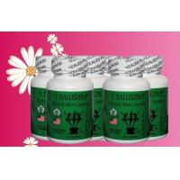 Wholesale 3 Ballerina capsule Diet Weight Control Safe Herbal Slimming Pills from china suppliers