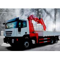 Wholesale 12Ton Mobile 12T Knuckle Boom Truck Mounted Crane For Landscrape Jobs from china suppliers