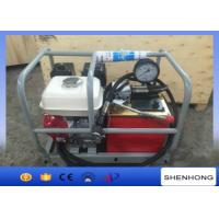 Wholesale Double Speed 5.5HP HONDA Engine Hydraulic Pump Station Super High Pressure from china suppliers