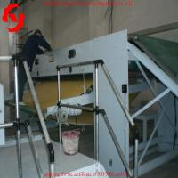 Wholesale Vibrating Hopper Feederr For Rmixing Fiber from china suppliers