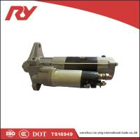 Wholesale Long Service Life Engine Starter Motor Generator M008T60972 Sliding Armature from china suppliers