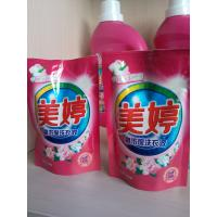 Buy cheap Beauty Chemical Liquid Detergent from wholesalers