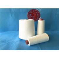 Wholesale Nature White 100 Spun Polyester Yarn Shrink Resistance For Knitting / Sewing from china suppliers