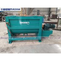 Wholesale Recycled Plastic Granulation Horizontal Ribbon Mixer Air Operated Outlet 300KG from china suppliers