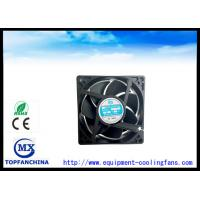 Wholesale 80 × 80 × 25 mm High Speed DC Axial Fans / Waterproof Exhaust Fan from china suppliers