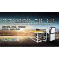 Wholesale High Speed 1440 DPI Roller UV Printing Machine 8 Color Printing from china suppliers