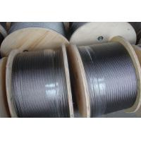 Wholesale Galvanized / Ungalvanized Steel Wire Rope 6x19+FC Diameter 1mm-80mm from china suppliers