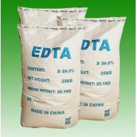 Wholesale CAS No. 60-00-4 EDTA Acid, Edetic Acid or Edathamil White Powder EDTA Chelator R36/37/38 from china suppliers