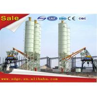 Buy cheap Commercial Concrete Mixing / Concrete Batching Plant With Small Skip Type from wholesalers