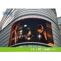 Quality Arc P4 Outdoor Full Colour LED Display High Definition External LED Screen for sale
