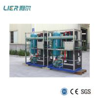 Wholesale Supermarket / Restaurant Stainless Steel 304 Tube Ice Machine 1T/24 hours from china suppliers