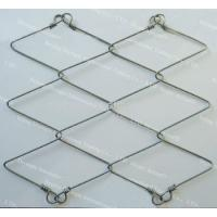 Wholesale Professional SNS Rockfall protection netting chain link fencing from china suppliers