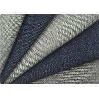 Wholesale Custom Lightweight Knit Denim Fabric By The Yard Home Textile Fabrics from china suppliers