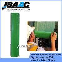 Wholesale Self adhesive glass protective film from china suppliers