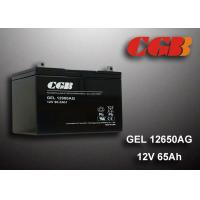 Wholesale GEL - AG Solar Rechargeable Valve Regulated Lead Acid Battery Sealed 12V 90AH from china suppliers