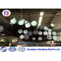 Buy cheap Hot Rolled High Speed Tool Steel M2 / 1.3343 / SKH51 Round Bar from wholesalers