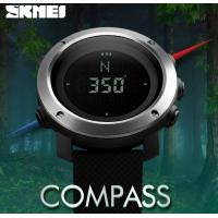 Wholesale Skmei Men  Outdoor Elite Sport Waterproof 50m Compass 3 Alarm 48 World Time Chronograph Wrist Watches  1293 from china suppliers