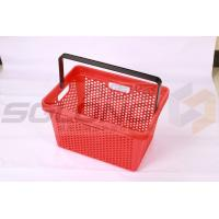 Wholesale Grocery Shopping Baskets With Customized Logo from china suppliers