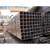 Wholesale Stainless square tube from china suppliers