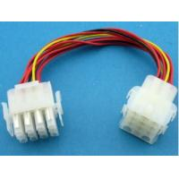 Wholesale CN automotive cable harness for car, with JST wire to wire connector from china suppliers