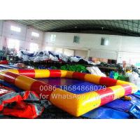 Wholesale Multi Color Water Toys Inflatable Paddling Pool CE EN14960 Certification from china suppliers