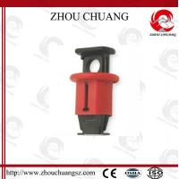 Buy cheap Glass-Filled MCB Nylon Miniature Circuit Breaker Lockout from wholesalers