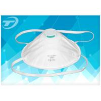 Wholesale Industrial Protective Disposable Face Mask / Soft N95 Dust Mask from china suppliers