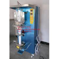 Wholesale full automatic plastic water bag filling sealing machine (Hot sale) from china suppliers