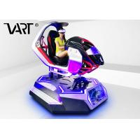 Wholesale Longcheng F1 Racing Car 9D Simulator VR Video Racing Game Machine VR Super Racing from china suppliers