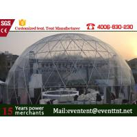 Wholesale Standard Beautiful Large Dome Tent Marquee 30 Meters Diameter For Carnival from china suppliers