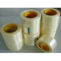 Wholesale Self-adhesive Fiberglass Mesh Tape , Fiberglass Products 1000 mm from china suppliers