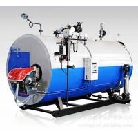 Wholesale Dual Fuel High Efficiency Oil Fired Boiler Condensing Central Heating Quick Generation from china suppliers