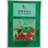 Wholesale OEM organic water flush fruit and vegetable garden fertilizer from china suppliers