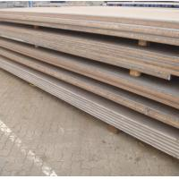 Wholesale 1.5mm Standard GB Cold Rolled Mild Steel Plate For Ship Building Galvanized from china suppliers