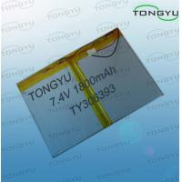Wholesale 7.4V 1800mAh Ebook Lithium Polymer Battery Cell Ultra Light Weight For Digital Camera from china suppliers