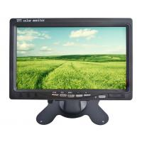 Wholesale 7inch 2AV Input Car TFT LCD Monitor 800 x 480  CE and RoHs from china suppliers