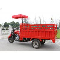 Buy cheap 150cc Cargo Tricycle / Motorcycle Gasoline Tricycle for Adult from wholesalers