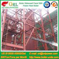 Wholesale 35 Ton Petroleum Steam Boiler Water Wall Tubes ORL Power SGS With Hot Water from china suppliers