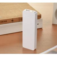 Wholesale White Compact Ultra Thin Portable Power Bank Battery Pack 2500mAH - 2900mAH from china suppliers