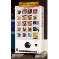 Buy cheap CE Certificated Ice Vending Machine with MDB protocol coin and bill payment system from wholesalers