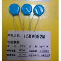 Wholesale Radial Mounting Single Layer Ceramic Disc Capacitor 6800pF Fixed Capacitor 682m from china suppliers