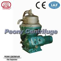Wholesale Disc Separator - Centrifuge Palm Oil Separator Automatic Continuous Machine for Palm Oil from china suppliers