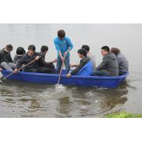 Quality fishing boat/fresh and sea water boat/ plastic boat for sale