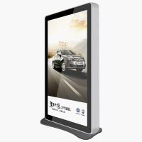 Wholesale Customized TFT Outdoor Digital Display Exterior Digital Signage 1080P from china suppliers