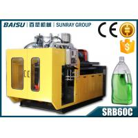 Wholesale 1L 2L 3L PVC Bottle Blow Molding Machine SRB65-1C Automatic Moulding Machine from china suppliers