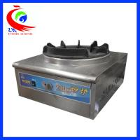 Wholesale 201 stainless steel efficiency LPG burner / tabletop single gas burner from china suppliers