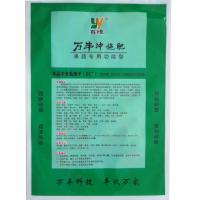 Wholesale Organic water flush vegetable garden fertilizer for open - air plants and spraying from china suppliers