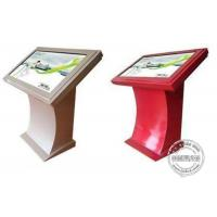 Wholesale Hotel Checking Information Interactive Touch Screen Kiosk Computer Floor Standing With Mini Pc from china suppliers