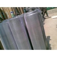 Wholesale High quality expanded metal mesh ( factory ISO 9001) from china suppliers